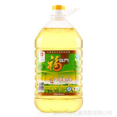 福临门一级菜籽油5L 深圳粮油批发团购 俊歌网