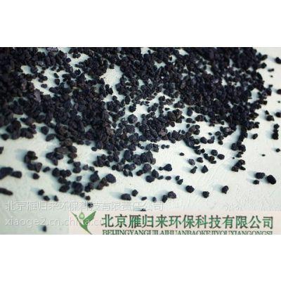 承德海绵铁滤料生产基地