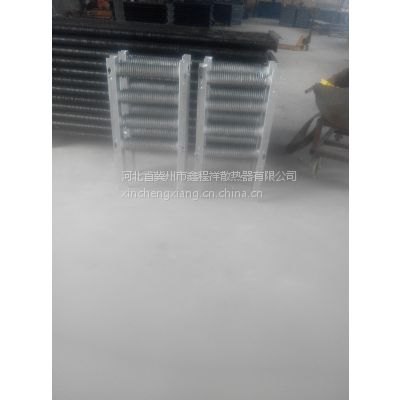 大量供应各种型号翅片管,温室大棚专用翅片管鑫程祥***专业