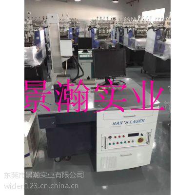 直销二手大族激光/光纤打标机EP-12S
