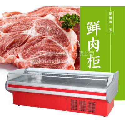 深越卧式超市鲜肉柜 冷鲜肉保鲜柜 猪肉展示柜