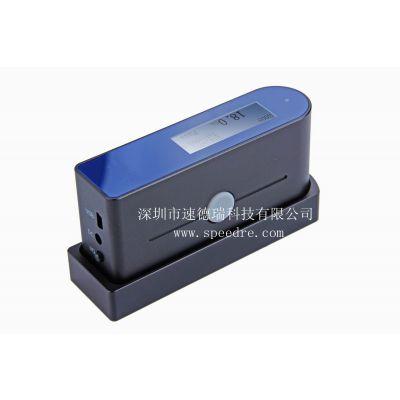 60度光泽度仪 速德瑞SDR-B60S 小孔径光泽度检测仪