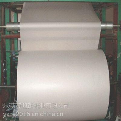 供应东莞市45克卷筒新闻纸 45克印刷新闻纸 厂家