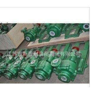 供应江苏 砂浆泵厂家 泵业公司 生产耐高温砂浆泵 纳米泵