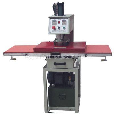 供应(正科牌)下发热气动热溶胶机,粘合机,非标规格可定做。