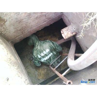供应无锡滨湖区清理化粪池、大型下水管管道疏通18115393921