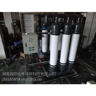 供应供应益阳RO反渗透设备、供应RO纯水机 工业纯水机 水处理设备