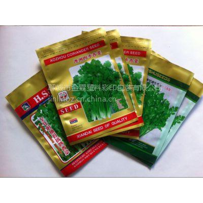 供应五莲县农药种子肥料塑料包装袋/塑料包装袋定做加工厂