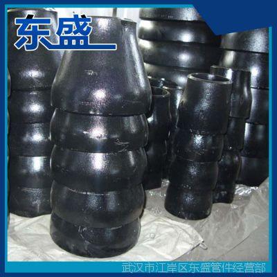 专业定制优质 异径管碳钢大小头 高压同心大小头76*57
