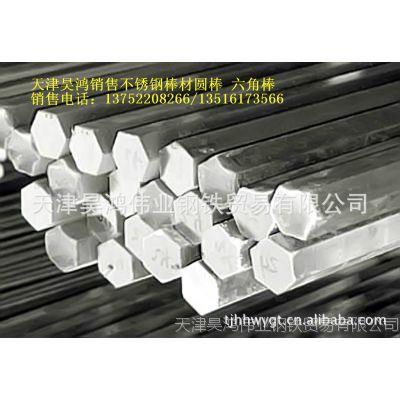 天津304六角不锈钢棒不锈钢拉丝棒