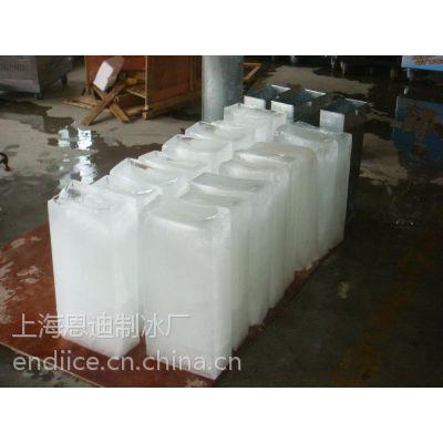 供应上海食用冰块 青浦降温冰块021-39531281