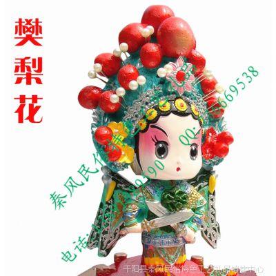 民俗风 陕西地方特色手工艺品 泥塑彩绘摆饰礼品 摆件 珍藏品