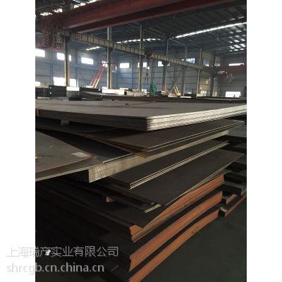 江苏哪个公司做耐候钢丨宝钢考顿钢经销丨丹阳耐候集装箱钢板
