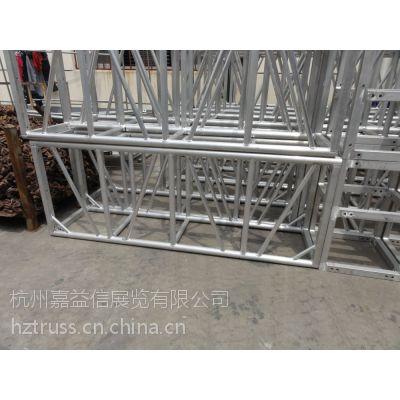 300*300铝合金桁架,灯光架,展示架,背景架,truss架,舞台活动架,广告架