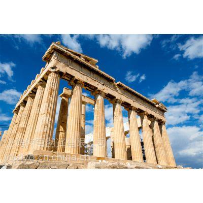 提供希腊文翻译服务