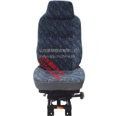 一汽解放j6j5座椅总成.一汽解放j6j5座椅总成价格.一汽解放j6j5座椅总成图片厂家