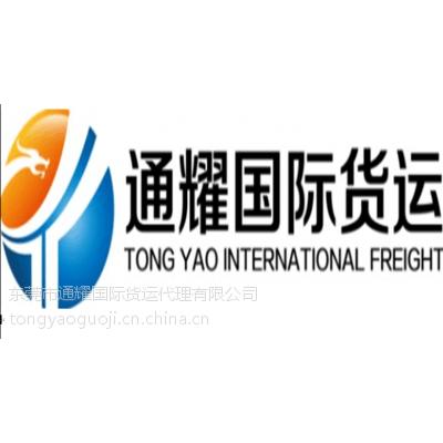 国际快递、空运、海运、包税进口、台港专线