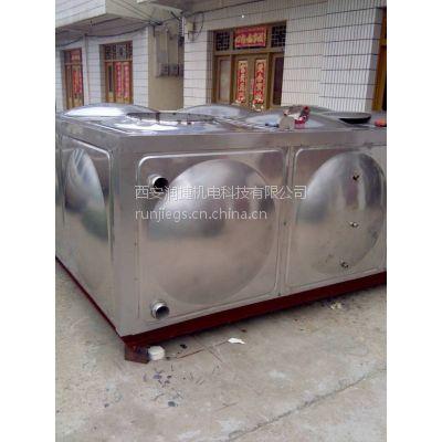 晋城不锈钢生活水箱 晋城不锈钢家用水箱 RJ-L33