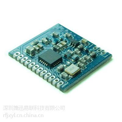 RF模块 Si4463模块 433M无线模块 868M无线模块