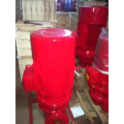 张家口消火栓泵XBD7.2/41.7-100L电动泵。