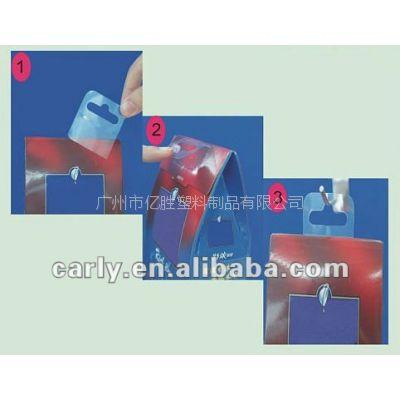 厂家供应礼品袋专用的软PP挂牌PVC挂钩