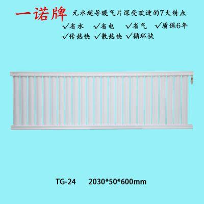 加工定制家用采暖低碳钢暖气片散热器壁挂式山东一诺牌质量保证国标1寸办厂项目
