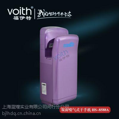 TYC422W感应式高速干手机同款VOITH 福伊特HS-8588A人之感高美