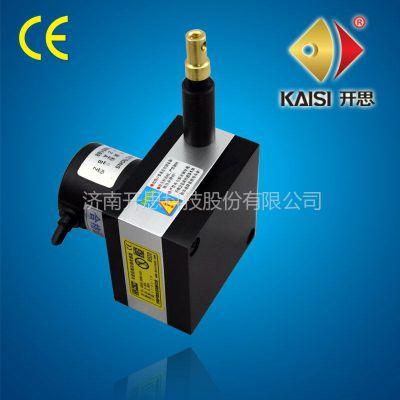 厂家低价格拉线位移传感器ks50系列
