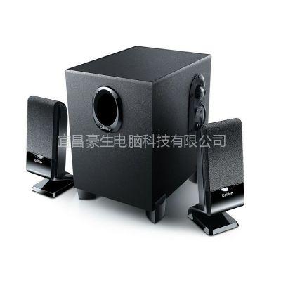 供应优惠促销漫步者R101V电脑音箱