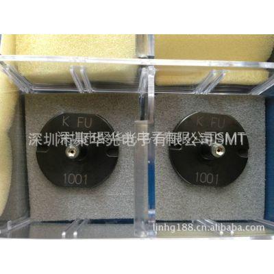 供应供:松下CM 吸嘴1001:KXFX037SA00