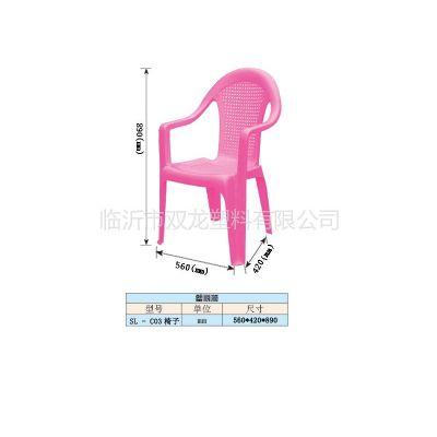 供应优质塑料椅子,山东塑料休闲椅专业厂家,质量好,价格优