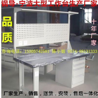 厂家工作台 绍兴带抽屉工作桌 带灯架工作台 车间工作桌 送货安装