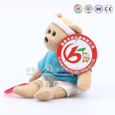 定做网球吉祥物熊仔 坐高仔25cm运动造型熊 针织布娃娃衣服