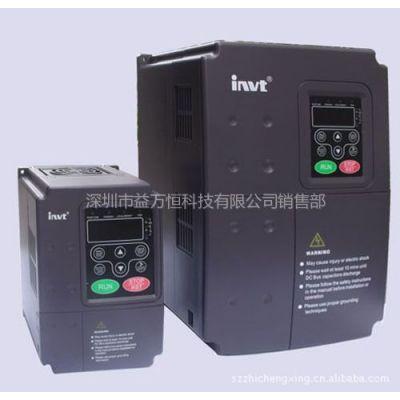 供应英威腾CHV系列高性能矢量变频器,英威腾变频器