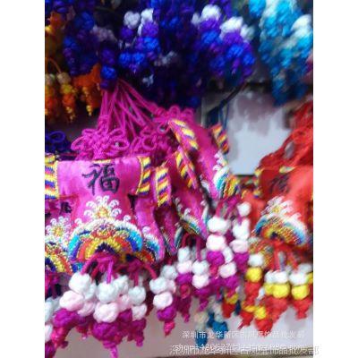 云南丽江古城地摊 热卖 韩版双面刺绣红色唐装衣服香包挂件批发
