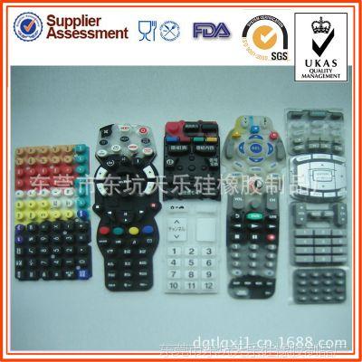 厂家定制加工供应遥控器导电胶按键 硅胶橡胶玩具按键按扭