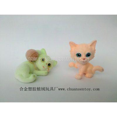 供应东莞市臻茹植绒厂提供动物塑胶玩具公仔儿童玩具高压静电植绒植毛加工