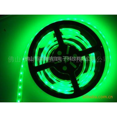 供应亮度可调LED防水灯带