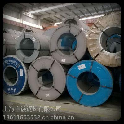 西宁市0.8mm镀锌铁皮压制楼承板价格