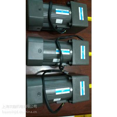 90W方形微型220V立式小交流调速电机多少钱一台