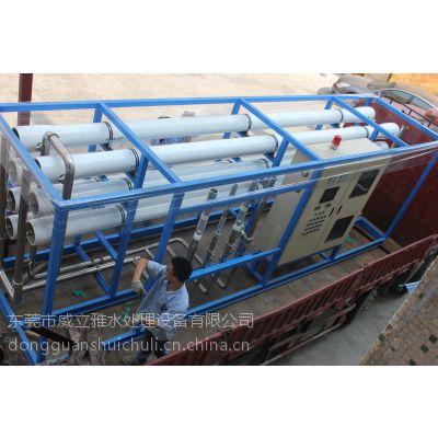 威立雅提供湖南电子级超纯水设备