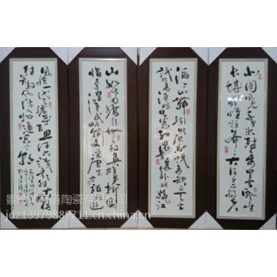 加工陶瓷画瓷片壁挂、壁饰背景墙装饰瓷板画挂盘挂瓶厂家生产定做定制手工绘画制作