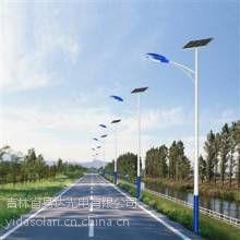 太阳能路灯,太阳能发电系统,易达光电,优质供应商