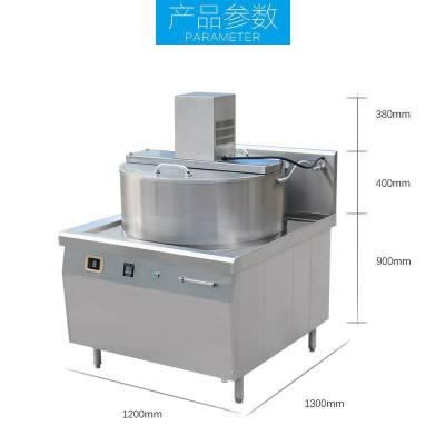供应商用自动电磁熬粮炉,商业熬糖锅,电磁熬糖锅