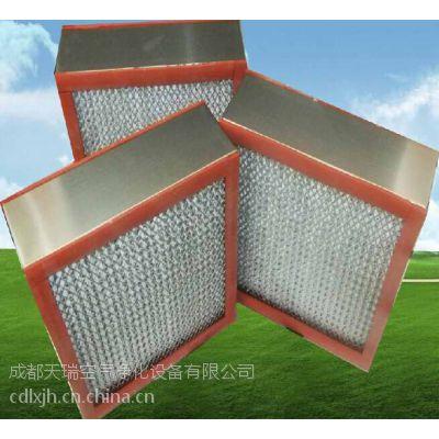 供应四川耐高温高效过 滤器 天瑞FFU高效过滤器 平板式初效空气过滤器