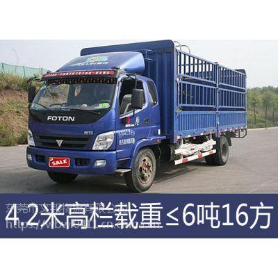 南昌搬家到安徽回头货车包车价格多少