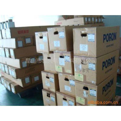 供应韩国PSR高密度PORON