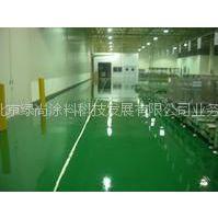 供应北京环氧地坪工程