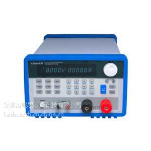 供应FT6303A费思厂家直销单通道可编程直流电子负载仪