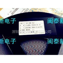 供应供应广濑连接器DF37NC-10DS-0.4V(51)